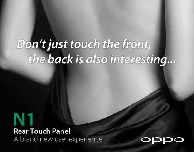 Oppo-N1-teased-again-will-it-have-a-rear-touch-panel