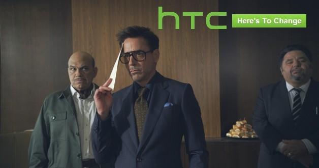 htc-change-campaign-teaser-628x330
