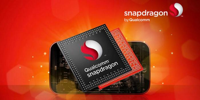Snapdragon-820-AnTuTu