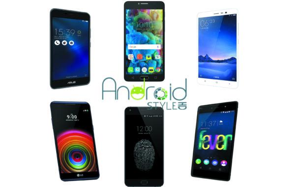 Quale smartphone comprare con meno di 200 euro? - Guida all'acquisto | Settembre 2016