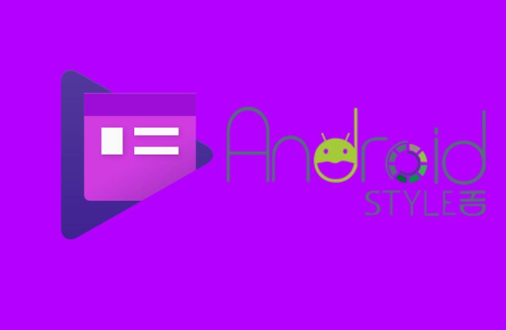 Play Edicola si aggiorna: nuova grafica e versione web